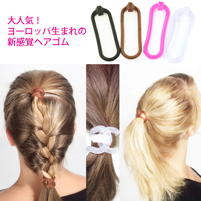 Pony Loop Silicon Ponytail Summary Hair Slide Hair Arrangement Goods Shin Pull Plain Fabric Plane Constant Seller Metal Nonuse Washable Hair Slide