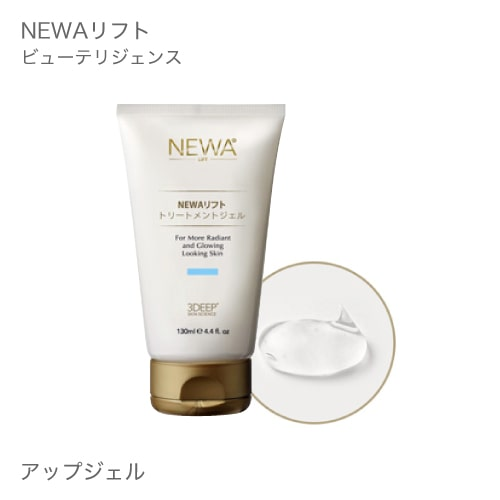 美顔器NEWAリフト専用ジェル 日本女性の敏感な肌に合わせたやさしいジェル 送料無料でお届けします ビューテリジェンスNEWAリフト専用アップジェル NEWA専用 アップジェル 引きしめ 美顔器 フェイスライン ニューアリフト 購買 イチオシ RF ニューワリフト 美容 rf ビューテリジェンス ラジオ波 newalift