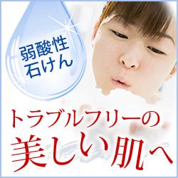 格子新肥皂80g[清洗面孔肥皂、美容液、溫和去皮]