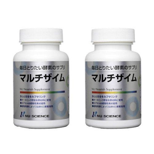 ニューサイエンスマルチザイム90カプセル×2個セット【 サプリメント / 健康 / 酵素 / 植物発酵 】【イチオシ】