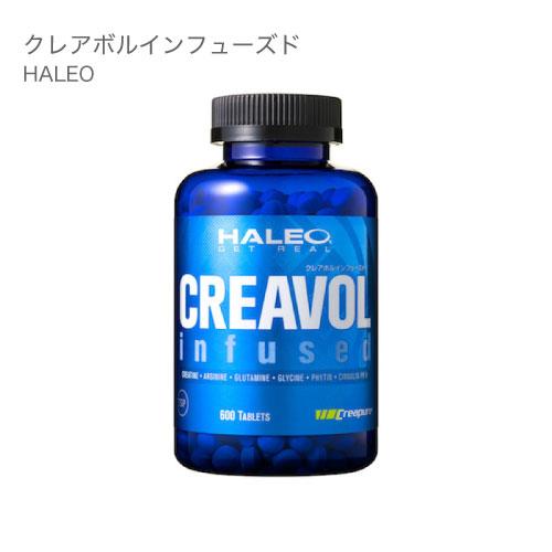 ハレオ HALEO クレアボルインフューズド CREAVOL INFUSED 600タブレット クレアチン HMB 【イチオシ】