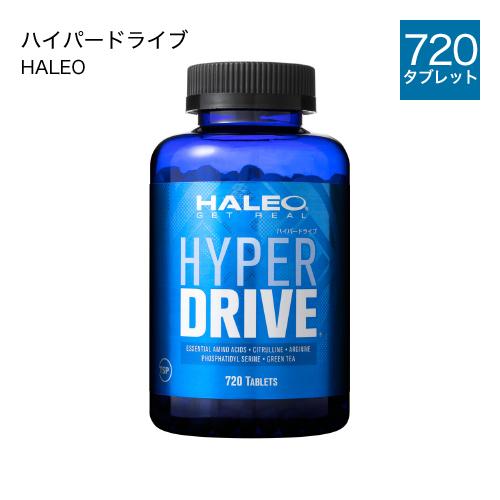 ハレオ HALEO ハイパードライブ HYPER DRIVE 720タブレット アルギニン シトルリン サプリメント 【イチオシ】