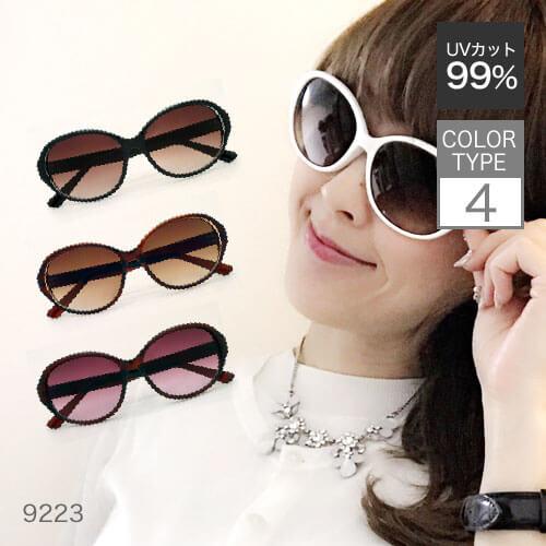 95ec9d26554e V9223 fashion sunglasses SUNGLASS uv cut Lady's men are production center  Sabae unisex clear sunglasses mirror ...