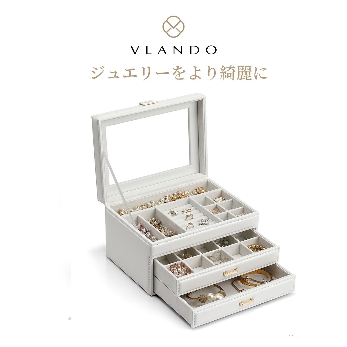 シンプルで上品 ジュエリーボックス OUTLET SALE 新作からSALEアイテム等お得な商品満載 Vlando 透明 大容量 アクセサリーケース 引出し