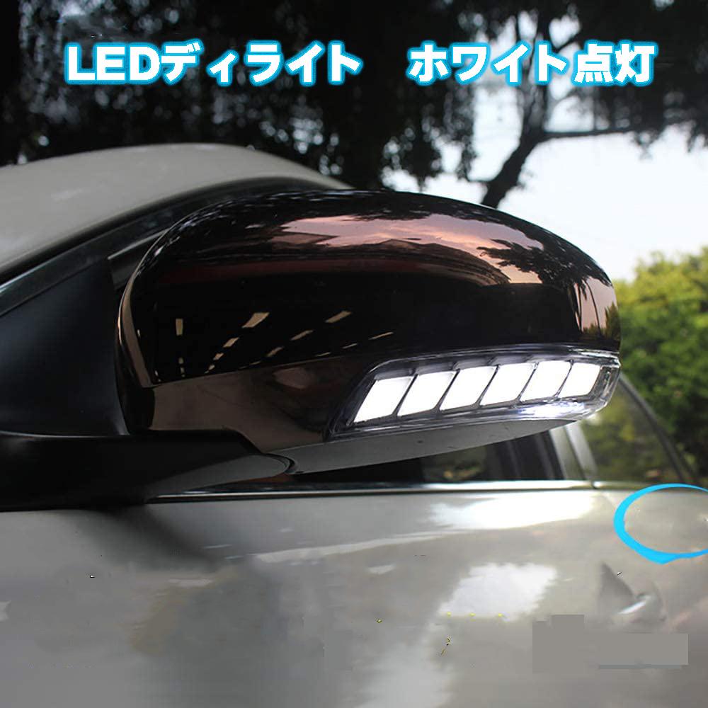 ドアミラー サイドミラー 流れるウインカー連動 USEKA 誕生日プレゼント 当店は最高な サービスを提供します トヨタ プリウス30系 ウィッシュ20系 マークエックス130系 クラウン210系 ウェルカムランプ マーカーランプ機能搭載 ライトバー 左右2点セット 新品 LED
