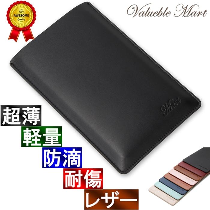 Amazonで高評価多数 ビジネスマンに人気のブランド V.M 登場 Fire 7 スリーブ ケース レザー 高品質高性能 軽 薄 流行のアイテム ファイア ファイヤ― 電卓 電子書籍 皮 スリップイン 革 黒 カバー 贈呈 電子辞書 ブラック タブレット