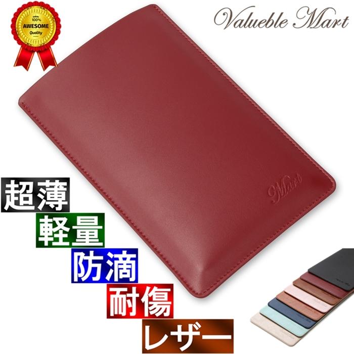 Amazonで高評価多数 ビジネスマンに人気のブランド 新作送料無料 V.M 登場 Fire 7 スリーブ ケース レザー 高品質高性能 軽 薄 皮 赤 タブレット 電卓 市場 ファイア スリップイン 電子辞書 革 ファイヤ― レッド 電子書籍 カバー
