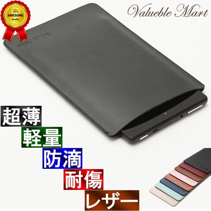 Amazonで高評価多数 ビジネスマンに人気のブランド V.M 登場 Fire HD ショップ 10 スリーブ ケース レザー 人気ブランド 高品質高性能 軽 薄 ファイア タブレット 皮 革 ファイヤ― 電子書籍 電子辞書 電卓 黒 スリップイン カバー ブラック