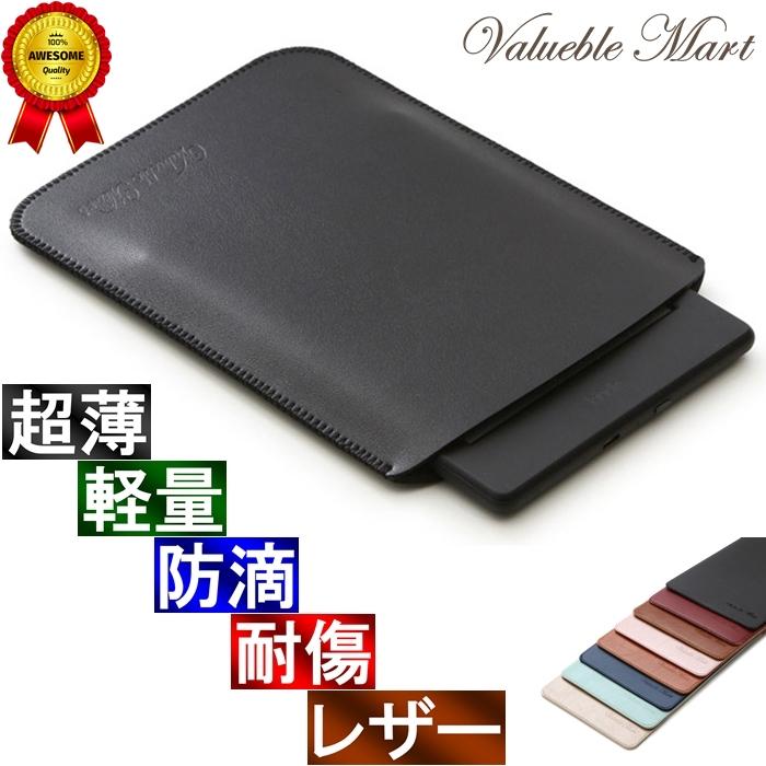 【5%OFFクーポンあり】Kindle Voyage スリーブ ケース レザー [高品質高性能] 軽 薄 皮 革 ブラック 黒 キンドル ボヤージュ カバー 電子書籍 タブレット スリップイン