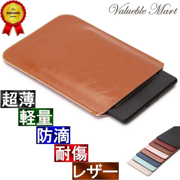【5%OFFクーポンあり】Kindle スリーブ ケース レザー [高品質高性能] 軽 薄 皮 革 ライト ブラウン 薄茶 New キンドル カバー 電子書籍 タブレット スリップイン