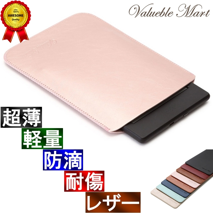【5%OFFクーポンあり】Kindle Oasis スリーブ ケース レザー [高品質高性能] 軽 薄 皮 革 ピンク 桃 キンドル オアシス カバー 電子書籍 タブレット スリップイン
