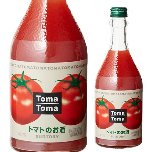 トマト果汁を58%使用したフルーティな味わい 店内全品対象 7 30限定 全品P3倍とまとのお酒 トマトマ 12度 長S 即出荷 500ml リキュール