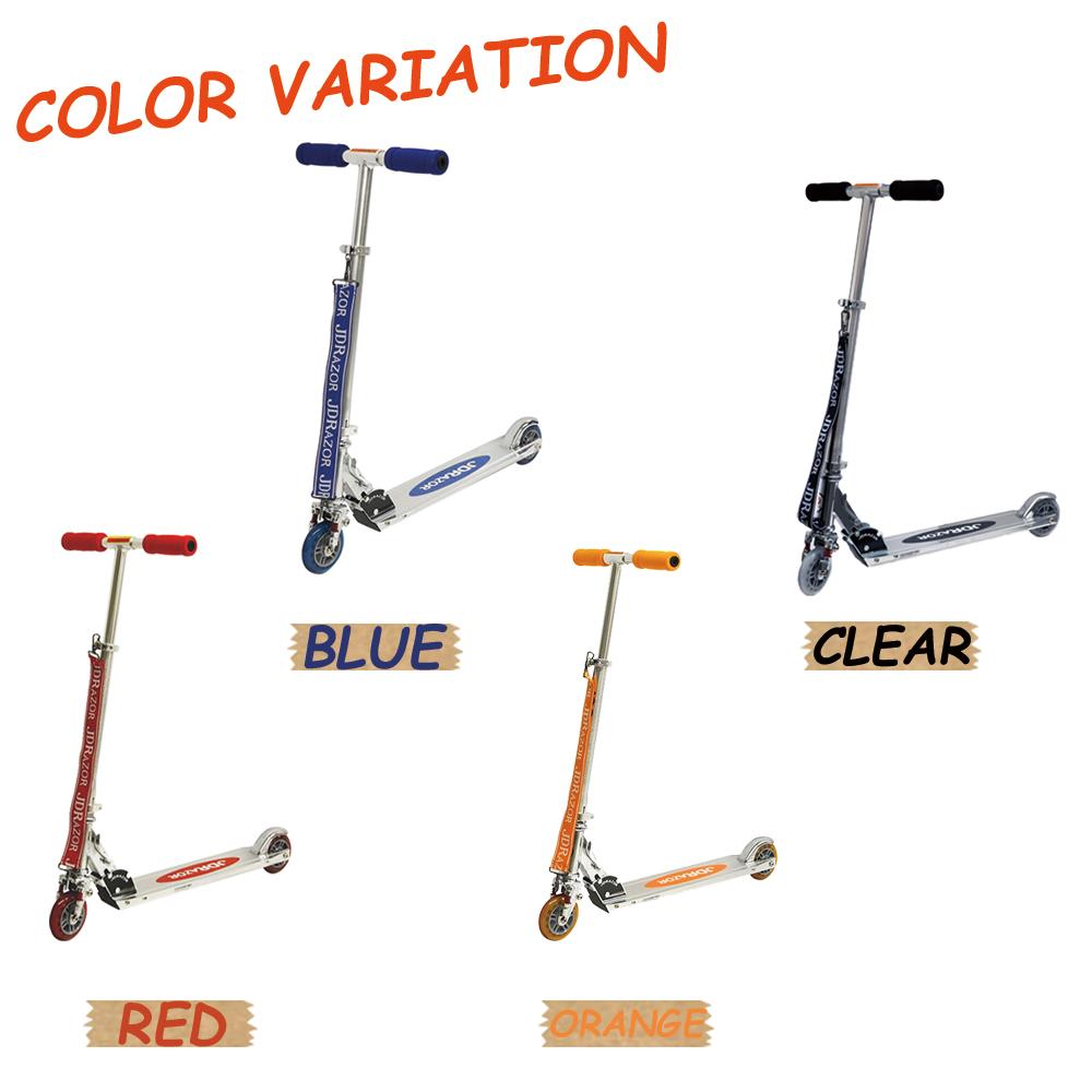 킥 보드 아이 led orange blue 킥 보드 킥 스쿠터 어린이용 키즈 숄더 스트랩 정지 된 접이식 폴딩 5 인치 휠 블루 레드 오렌지 희망자 한정 선물 jd razor ms-101b1