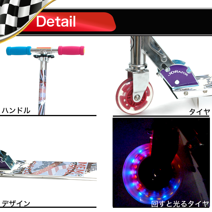 Pro   Scooter   Japanese quality I ship by EMS. MS-102LED