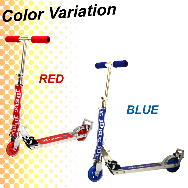 Scooters kids Chix cater for children kick scooter kids rear-wheel brake red blue red blue shoulder strap Bell sound sounds only present jd razor jd bug K3-bell