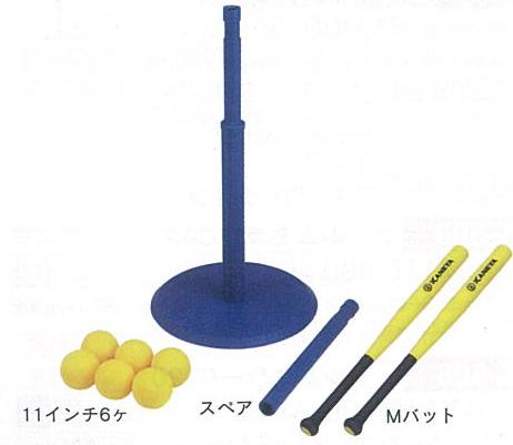 野球 素振り 練習 ティーボールR11GMMセット K-649