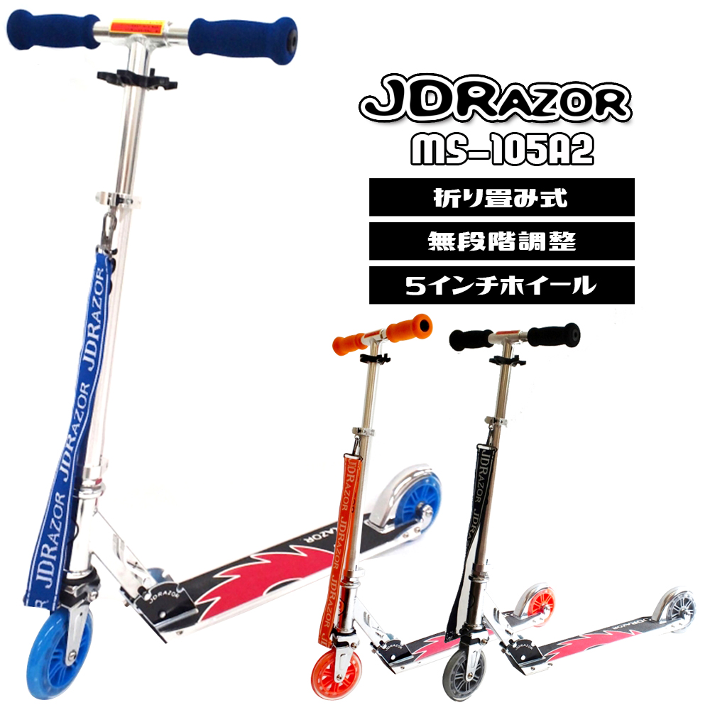 Quick skater protector presents kickboards Chix cater for kids for kids COD fee free JDRYZOR MS-105 A two suspensions JD RAZOR