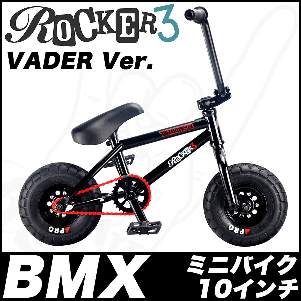 Vogue Sports Rakuten Global Market Rocker Bmx Rocker3 Vader