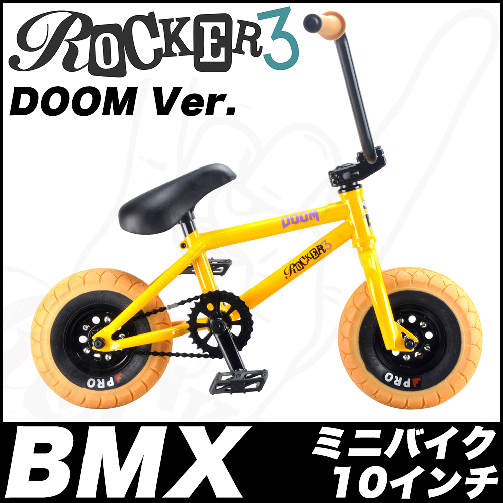 Vogue Sports Rakuten Global Market Rocker Bmx Rocker3 Doom For