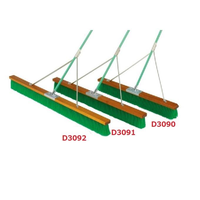 コートブラシN(補強付) 180 D3092d3092 グランド コート 備品 設備 整備 コート整備 ブラシ 補強