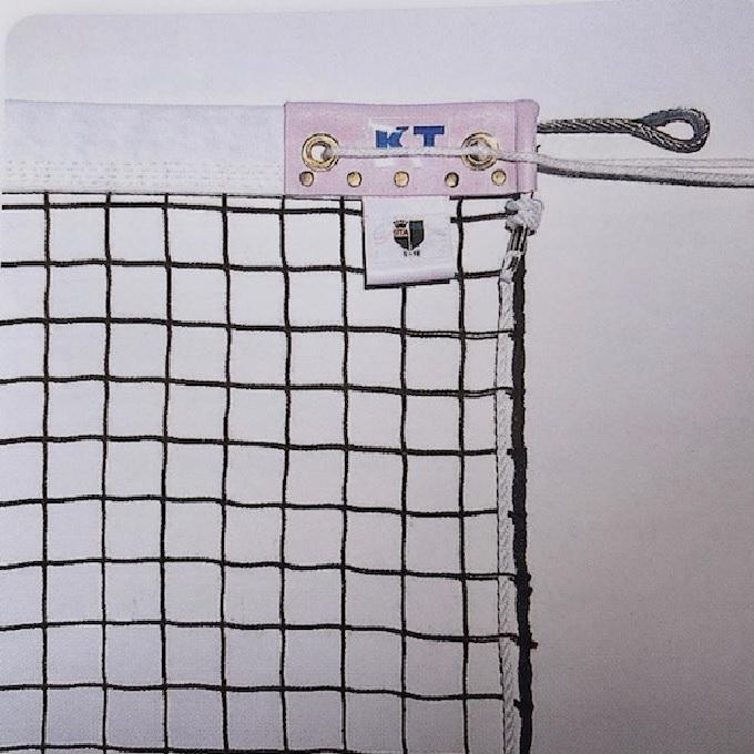 全天候式ソフトテニスネット 日本製 検定 KT210kt210 検定ネット ソフトテニス 公式