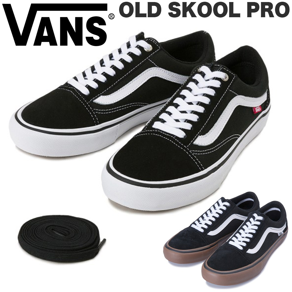 4aca7f73eb3401 A station wagons OLD SKOOL PRO station wagons old school pro classical  music line shoes sneakers black white black and white man and woman  combined use is ...