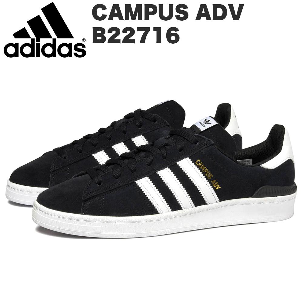 adidas campus adv