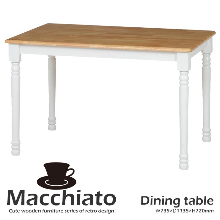 ダイニングテーブル 木製 ツートンカラー カントリー 4人用