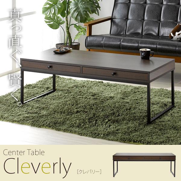 テーブル リビングテーブル センターテーブル 引き出し付き Cleverly 幅110×奥行52×高さ38.5cm 長方形 おしゃれ vm-300