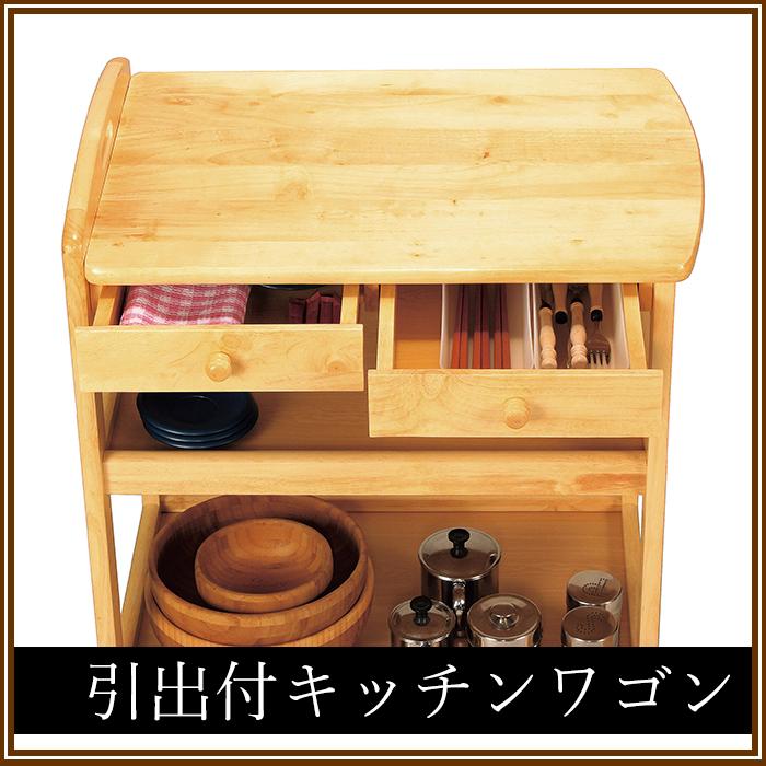 雑誌で紹介された 引出付キッチンワゴン 幅62.5×奥行42.5×高さ73.5cm vm-s キッチンワゴン ワゴン 木製 小引き出し 引き出し付き キャスター付き おしゃれ キッチン収納 シンプル おしゃれ シンプル vm-s, HEAVEN Japan:3ccd503e --- construart30.dominiotemporario.com