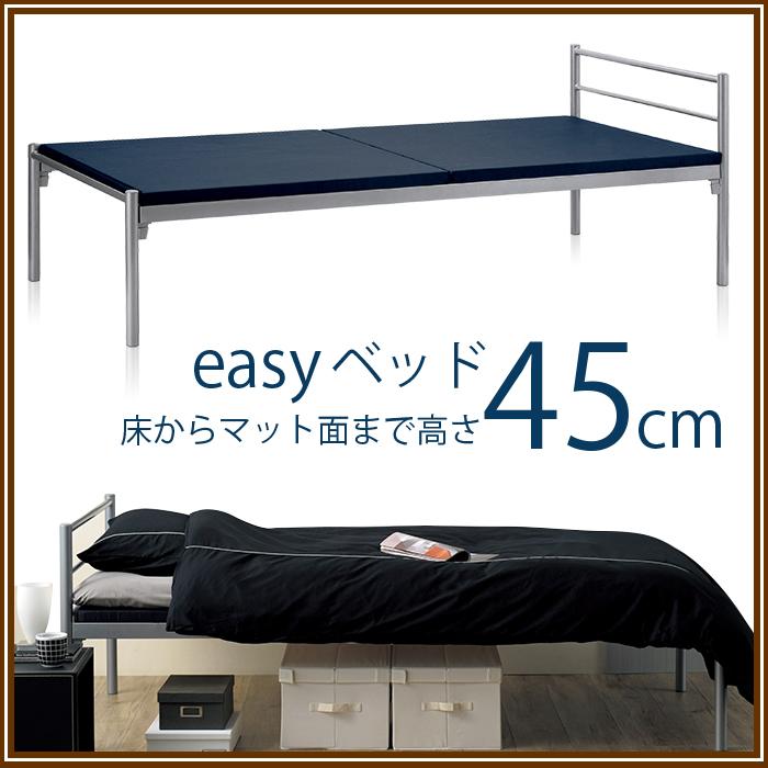 ベッド シングル easyベッド(72cm高) 幅96.5×奥行208.5×高さ72cm シンプル おしゃれ シルバー vm-2l