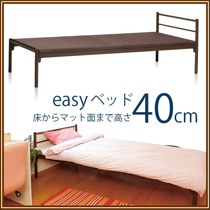 ベッド easyベッド(67cm高) 幅96.5×奥行208.5×高さ67cm シンプル おしゃれ ブラウン vm-2l