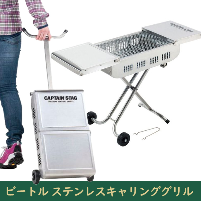 バーベキューコンロ 折りたたみ BBQグリル コンパクト 2~3人向き 持ち運び ステンレス キャスター付き