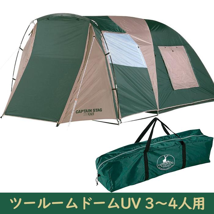 テント ドーム 3~4人用 2ルーム インナーテント×1 収納バッグ付き