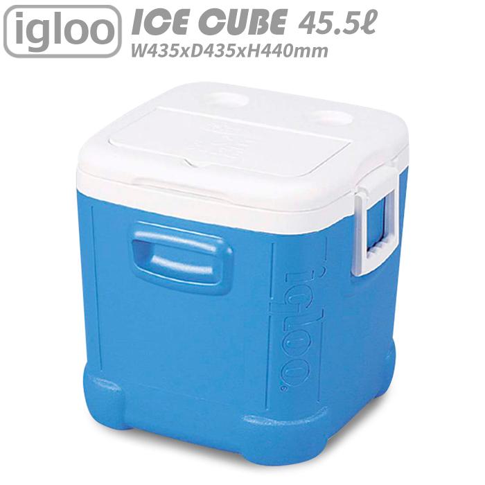 クーラーボックス 保冷 イグルー 大型 アイスキューブ