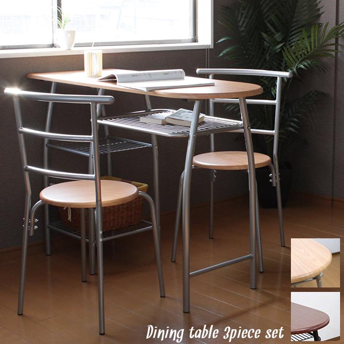 ダイニングテーブルセット 3点 カウンターテーブル バーテーブル チェアー シンプル おしゃれ 新生活 新品アウトレット