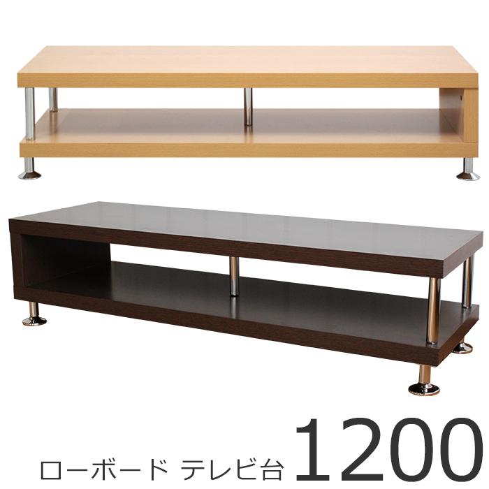 ローボード テレビ台 フリーボード1200 おしゃれ シンプル sd-pb
