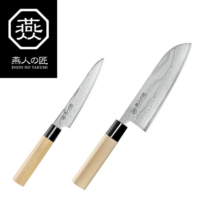 三徳包丁165mm&ペティナイフ130mm 調理道具 包丁 日本製 燕人の匠
