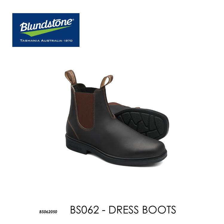 送料無料 ブランドストーン サイドゴアブーツ スタウトブラウン Blundstone BS062 Dress Series レザーシューズ 国内正規品 お取寄せ