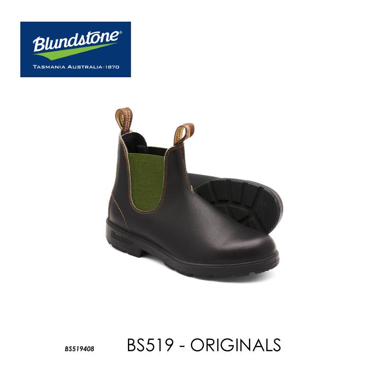 送料無料 ブランドストーン サイドゴアブーツ BS519 ダークグリーン Blundstone Original 500 Series レザーシューズ 国内正規品 お取寄せ