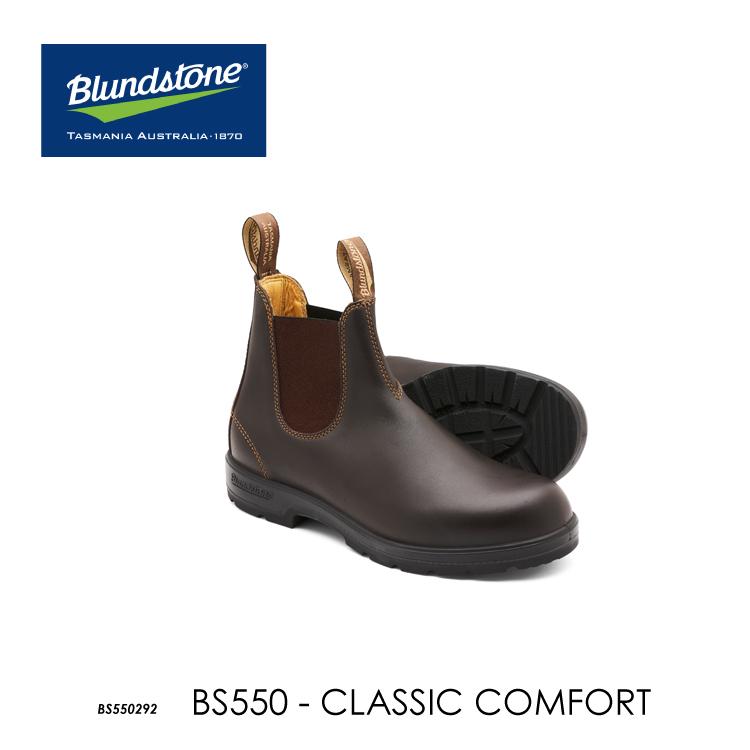 送料無料 ブランドストーン サイドゴアブーツ BS550 ウォールナット Blundstone Super 550 Series レザーシューズ 国内正規品 お取寄せ