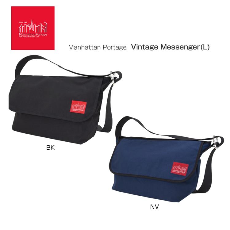 マンハッタンポーテージ Manhattan Portage MP1607V ヴィンテージメッセンジャーバック (L) Vintage Messenger Bag (L) 自転車 通勤通学