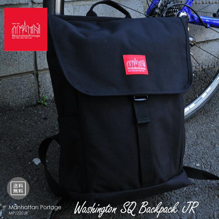 マンハッタンポーテージ MP1220JR Manhattan Portage Washington SQ Backpack JR カバン バックパック  リュック
