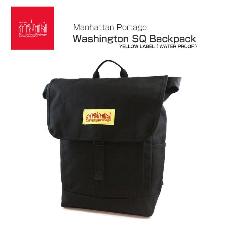 取寄せ 送料無料 国内正規品 日本正規代理店品 マンハッタンポーテージ Manhattan Portage MP1220LVL BK SQ 黒 Backpack ワシントンスクエアバックパック Washington イエローラベル 今だけ限定15%OFFクーポン発行中