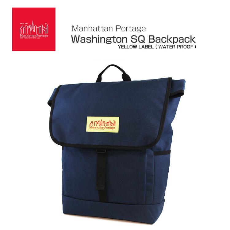 マンハッタンポーテージ Manhattan Portage MP1220LVL NV ワシントンスクエアバックパック イエローラベル Washington SQ Backpack 紺