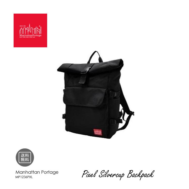 マンハッタンポーテージ MP1236PXL ピクセル シルバーカップバックパック Manhattan Portage Pixel Silvercup Backpack カメラ