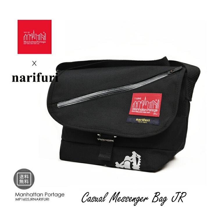 マンハッタンポーテージ ナリフリ カジュアルメッセンジャーバッグ Manhattan Portage × narifuri Casual Messenger Bag JR MP1605JRNARIFURI ピスト ロード