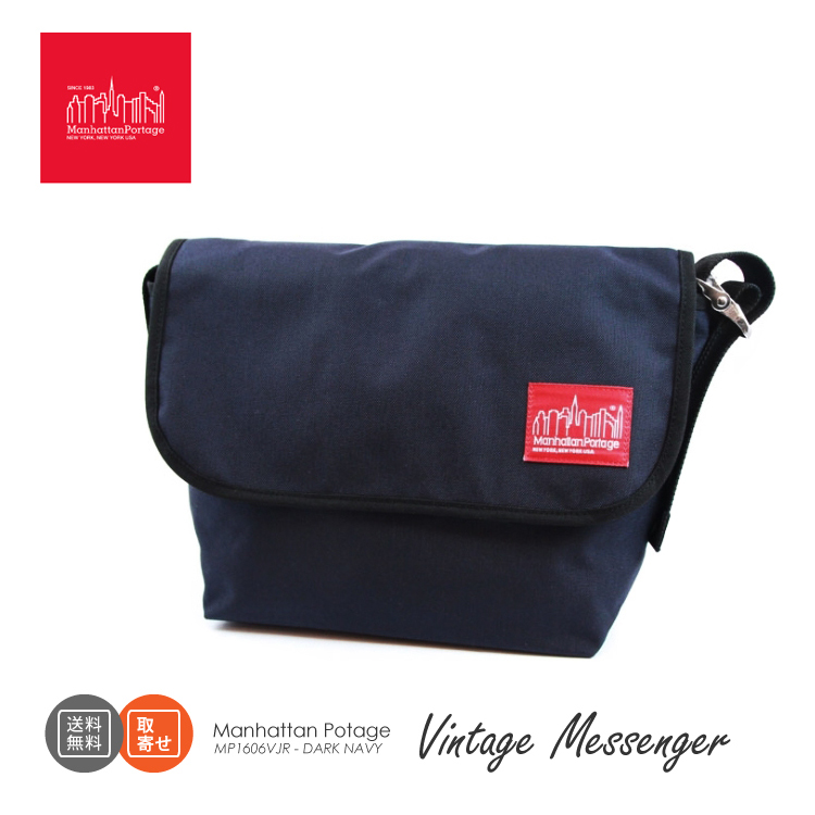 マンハッタンポーテージ Manhattan Portage MP1606VJR Dark Navy ヴィンテージメッセンジャーバック (M) Vintage Messenger Bag (M) 自転車 通学