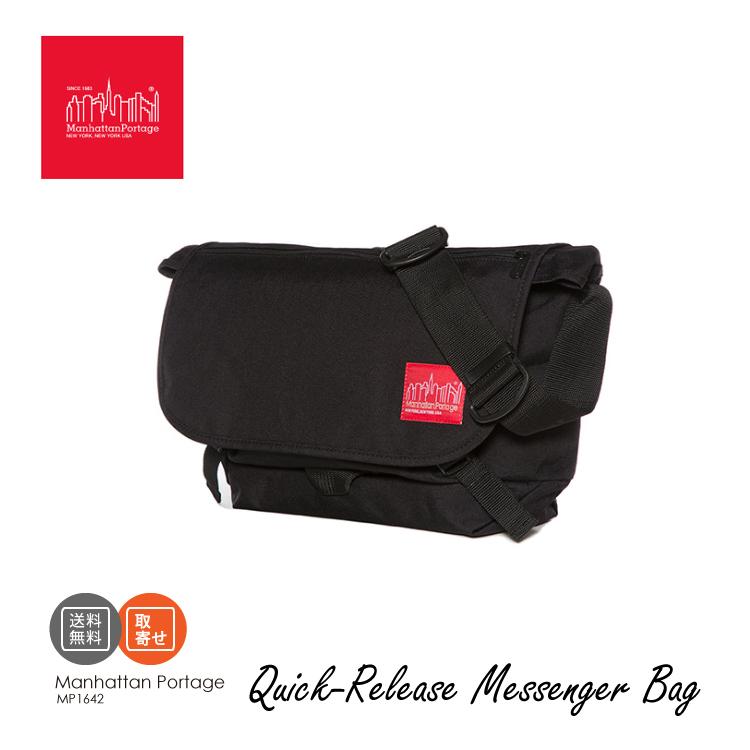 マンハッタンポーテージ Manhattan Portage MP1642 クイックリリース メッセンジャーバック Quick-Release Messenger Bag 自転車 通勤