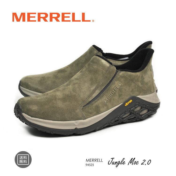 メレル ジャングルモック ダブルエックス 2.0 ダスティオリーブ MERRELL JUNGLE MOC 2.0 94525